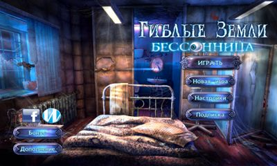 Скачать Twisted Lands: Insomniac: Android Квесты игра на телефон и планшет.