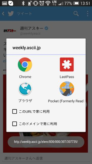 Browser Auto Selector