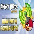 Скачать игру Angry Birds Seasons: with power-ups бесплатно и Banzai Rabbit для iPhone и iPad.