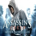 Скачать игру Assassin's Creed – Alta?r's Chronicles бесплатно и Frogs vs. Pests для iPhone и iPad.