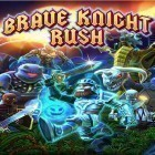 Скачать игру Brave knight rush бесплатно и Swords of Anima для iPhone и iPad.