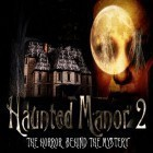 Скачать игру Haunted manor 2: The Horror behind the mystery бесплатно и Meteor Defender для iPhone и iPad.
