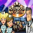 Скачать игру Hollywood Hospital бесплатно и Amateur Surgeon 3 для iPhone и iPad.