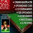 Скачать игру International Snooker 2012 бесплатно и World zombination для iPhone и iPad.