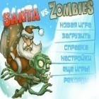 Скачать игру Santa vs Zombies 3D бесплатно и Office Gamebox для iPhone и iPad.