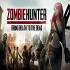 Скачать игру Zombie hunter: Bring death to the dead бесплатно и Dr. Panda's: Carnival для iPhone и iPad.