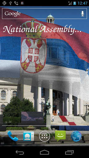 Flag of Serbia 3D